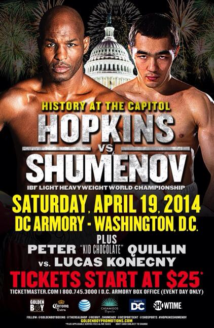 hopkins vs shomenov
